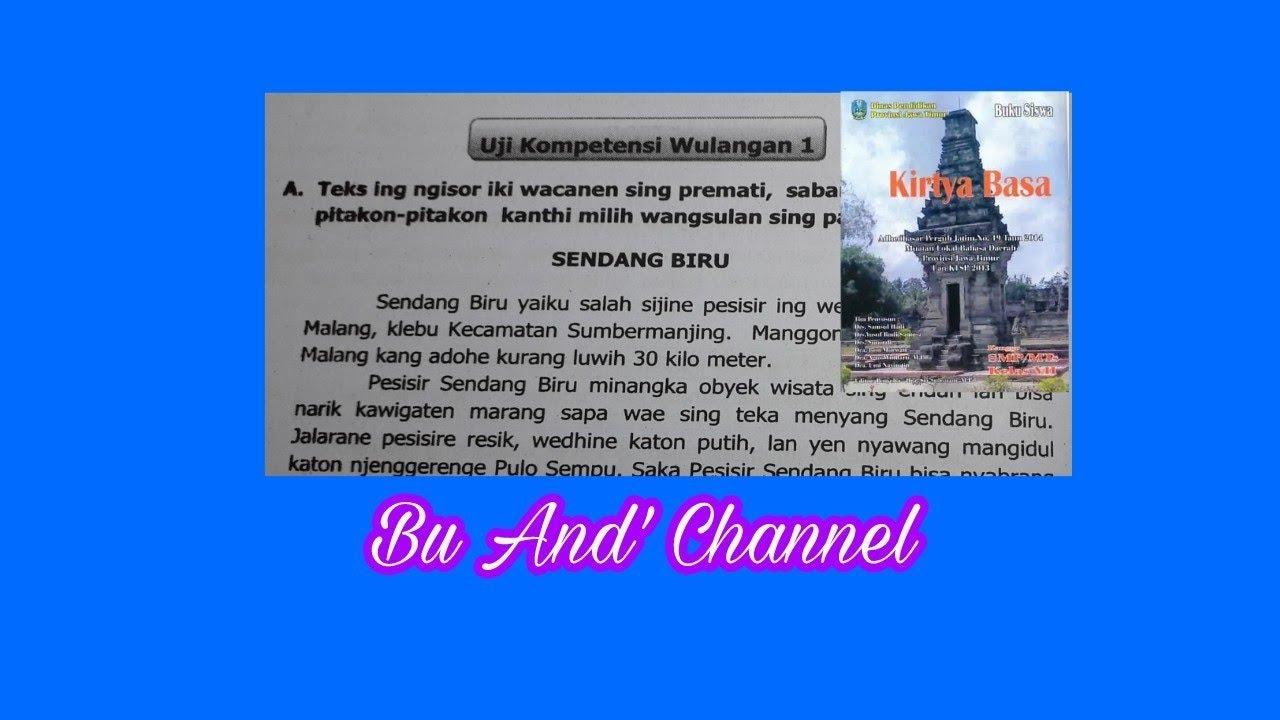 Uji Kompetensi Wulangan 1 Kirtya Basa Kelas 7 Basa Jawa Youtube