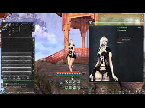how to add mods blade and soul