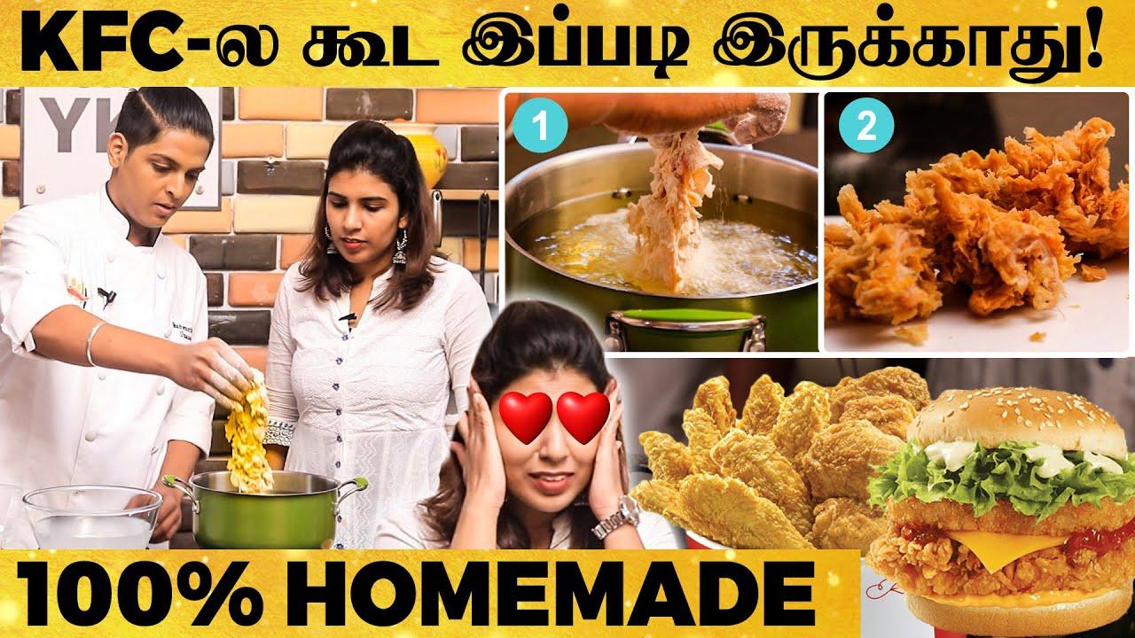 """Download 😲SECRET REVEALED:""""INDIA-ல கிடைக்கிறது ORIGINAL KFC Chicken-eh இல்ல"""" Tasty & Yummy KFC Chicken!"""