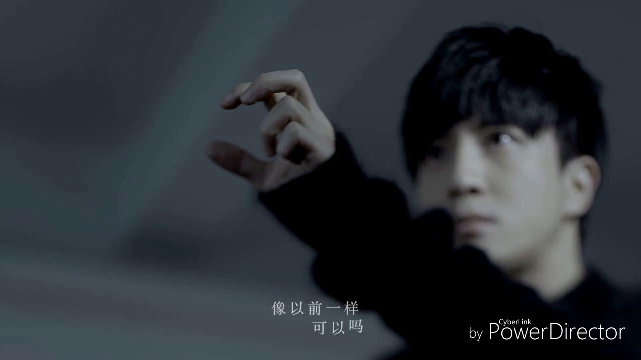 薛之謙 - 紳士 (鈴聲版) - YouTube
