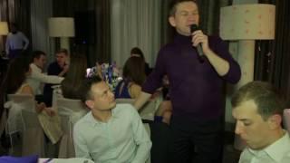 Интерактив с гостем на свадьбе. Ведущий Николай Миронов. 30.09.16