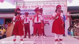 Jala by Rakib Musabbir I Child Dance Cover I Z Abedin Exclusive