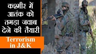 Kashmir में बढ़े आतंकी हमलों के बीच Amit Shah और LG Manoj Sinha के बीच महत्वपूर्ण बैठक