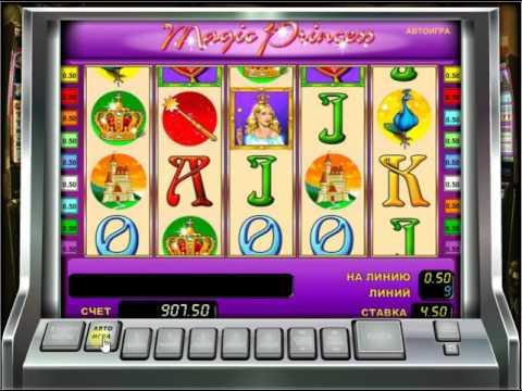 Играть в игровой автомат Magic princess на igrovyeavtomaty77.com