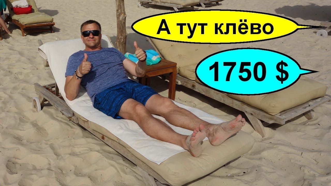 Отдых в Тунисе. Отель Movenpick Resort & Marine Spa Sousse 5* Сусс. ЛуТше чем Египет. Влог #1