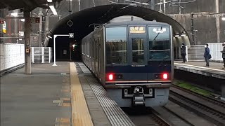 207系S48編成+Z18編成快速新三田行き 西宮名塩駅発車