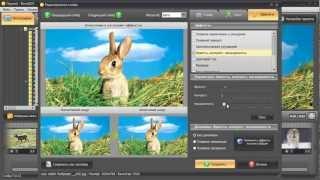 Скачать Как редактировать и кадрировать слайды в ФотоШОУ