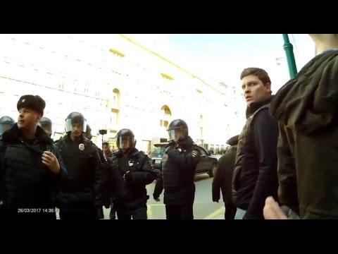 ПОЛИЦЕЙСКИЕ ПРЕДАЛИ ПУТИНА НА МИТИНГЕ 26 марта 2017. Путин тебе капут!