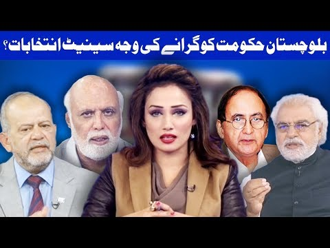 Think Tank With Syeda Ayesha Naaz - 7 January 2018 - Dunya News