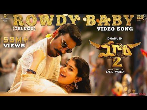 Maari 2 [Telugu] - Rowdy Baby (Video Song) | Dhanush |SaiPallavi | Yuvan Shankar Raja | Balaji Mohan