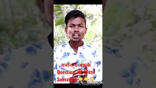 manoj dey motivational || YouTube section different ||#askmanoj || YouTube new update || #shorts