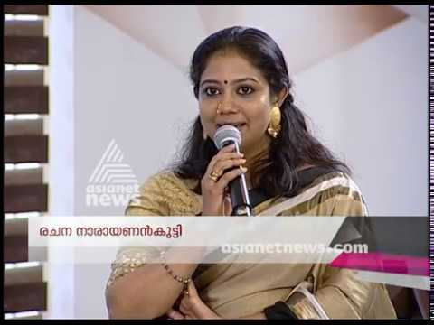 Sthreeshakthi Awards 2018 Special Episode | Interview with the celebrities | 19 March 2018
