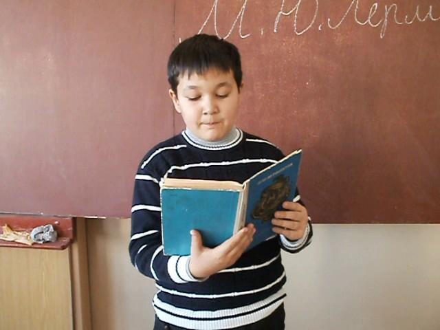 Изображение предпросмотра прочтения – ОсманОсманов читает произведение «Бородино» М.Ю.Лермонтова