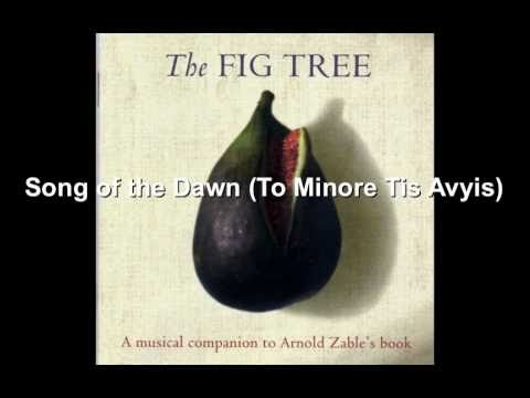 the fig tree zable arnold