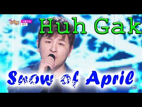 [Comeback Stage] Huh Gak - Snow Of April, 허각 - 사월의 눈, Show Music core 20150321