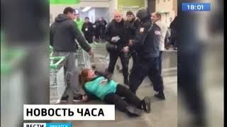 обвиняемого в краже лампочки из торгового центра «Леруа Мерлен» в Иркутске освободили от администрат