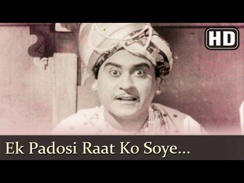 Ek Padosi Raat Ko Soye HD  Aasha Songs  Kishore Kumar  Vyjayantimala  Pran  Filmigaane