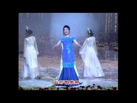 Peng Liyuan 彭丽媛 - 如意在新春
