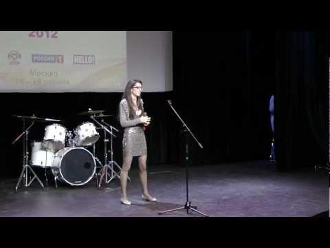 Мовсисян Татев Патрица - Новая волна 2012 №17 (19.04.2012)