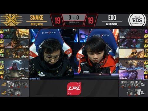【LPL春季賽】第1週 SNAKE vs EDG #1