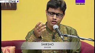 O SHIMUL BON by Shirsho