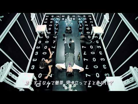 Block B-「Very Good」(Japanese Ver.) MV(字幕付き)