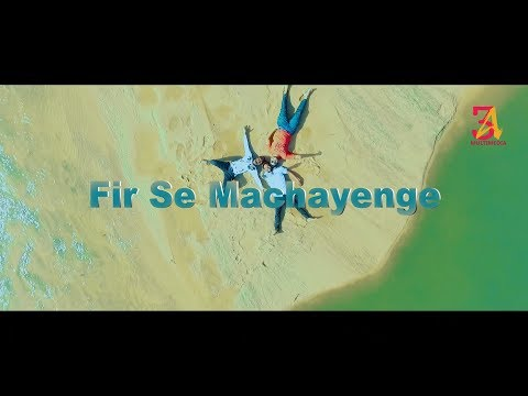 Fir Se Machayenge II EMIWAY - FIRSE MACHAYENGE