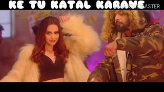 Gambar cover KATAL (OfficialVideo) | Navv Inder | Ikka I Manj Muzik I Latest Songs 2018 | New Songs