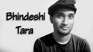 Bhindeshi Tara | Rafi Hasan | Cover | Jilapi Production
