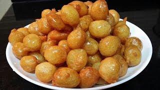 How To Make Famous Arabian Dessert Lukaimat/Arabic Sweet Dumplings Recipe/Lukaimat/Sweet Recipe