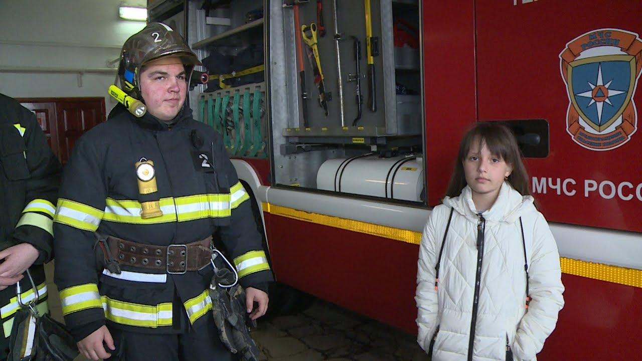 Спасатели поблагодарили юную волгоградку за грамотные действия при пожаре