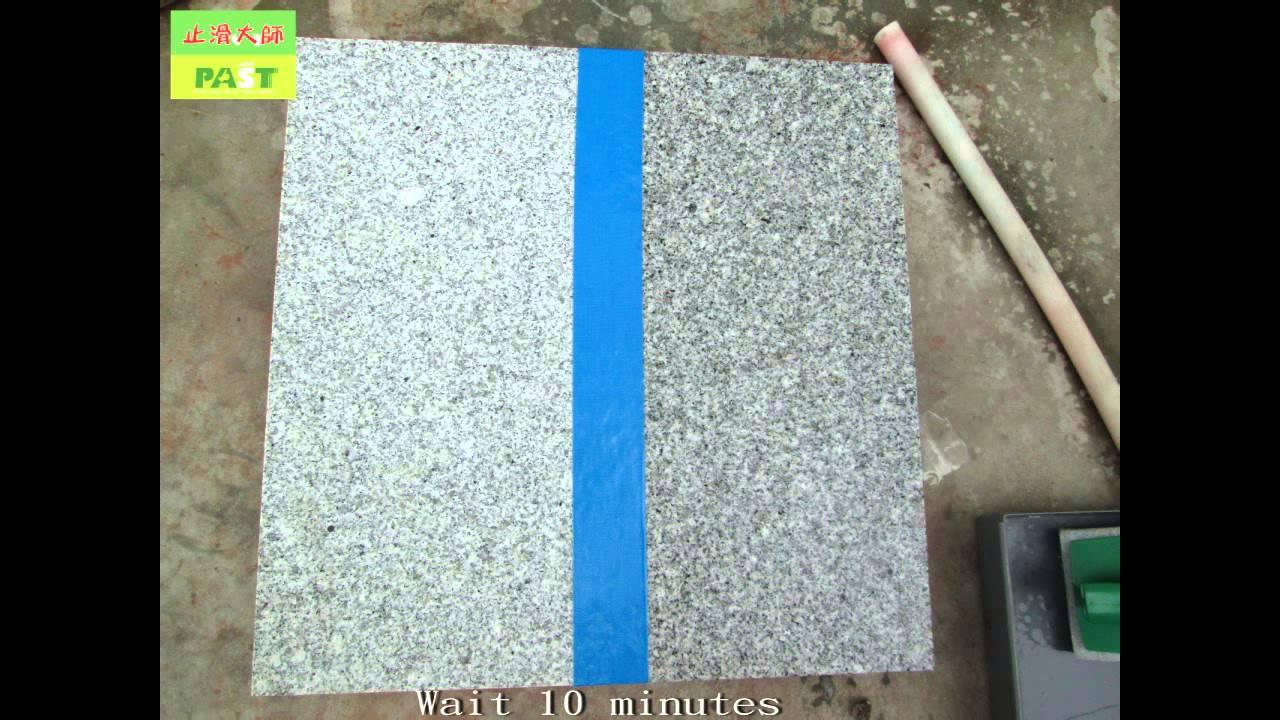 85 Rough surface, Granite, Construction test, Anti Slip photos- anti ...