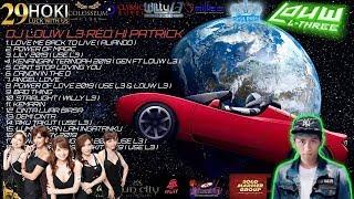 Gambar cover HQ NUKLIR BASS 2019 AMPUN TERBANG KEBULAN!!! DJ LOUW FT HI PATRICK WAREHOUSE SURABAYA GREY BREAKBEAT