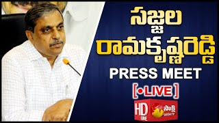 Sajjala Ramakrishna Reddy Press Meet LIVE | Tadepalli | Sakshi TV Live
