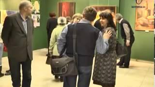 В Белгороде открыта выставка «Женский взгляд»