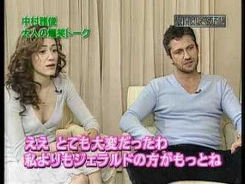 Gerard Butler and Emmy Rossum interview