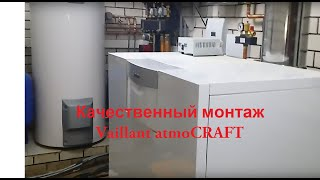 видео Газовый котел Vaillant atmoVIT exclusiv VK INT 214/8 E