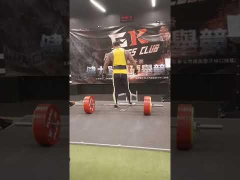 305公斤rdl羅馬尼亞硬舉