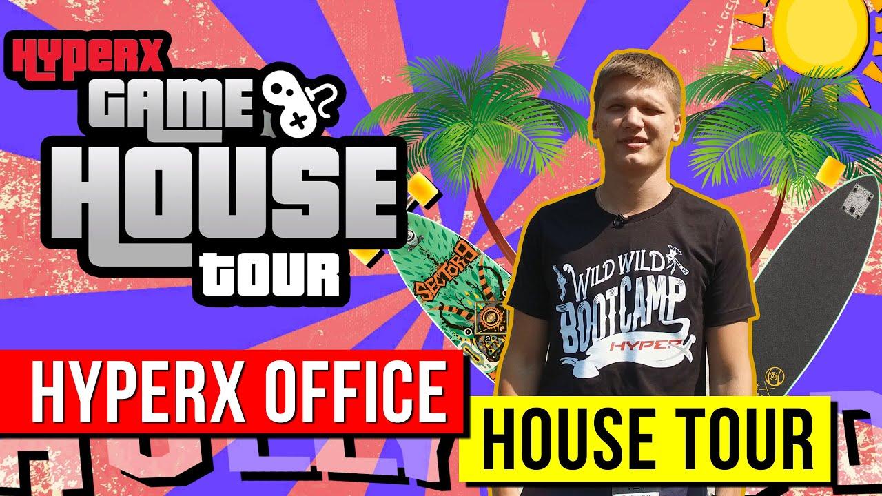 Александр S1mple Костылев показывает как выглядит офис HyperX — HyperX Gaming House Tours