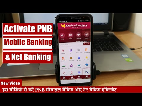 pnb-mobile-banking-and-pnb-net-banking-registration-with-one-video