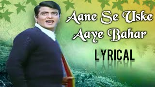 Aane Se Uske Aaye Bahar With Lyrics | Jeene Ki Raah | Mohammad Rafi Hit Songs