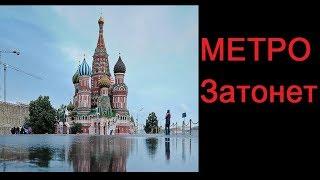 видео Дед Мороз на метро Профсоюзная