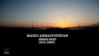 Mahdi Ahmadpouryan - Sêberî Berû (Siya Berû) / [Official Video] @Kommuzik 2018