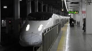 800系新幹線、博多駅を出発【4K】