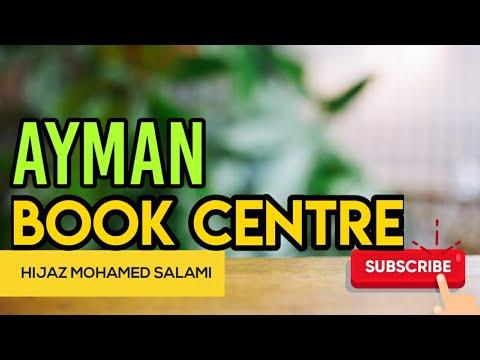 AYMANS BOOK CENTER | ADVERTISE |HIJAZ MOHAMED KHP | 08.06.2017