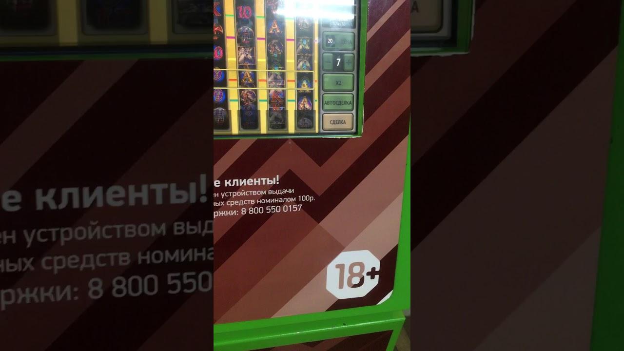 Trade box часть 2
