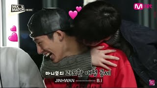 ikon appreciating hanbin for 6 min straight
