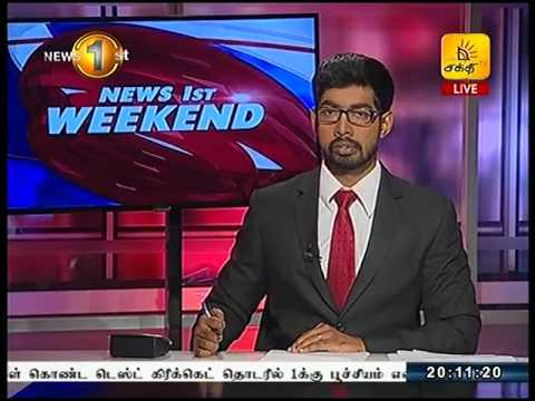 News 1st Tamil Prime Time, Saturday, July 2017, 8PM (29/07/2017)