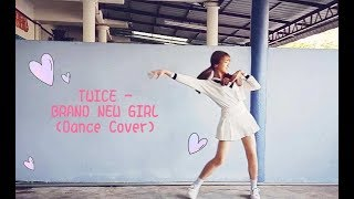 TWICE「BRAND NEW GIRL」Dance Cover
