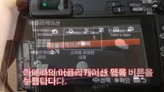 소니 디지털 카메라 촬영시간 제한 해제법